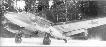 Pe-2.jpg
