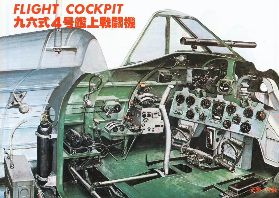 A5M2 Cockpit 001.jpg
