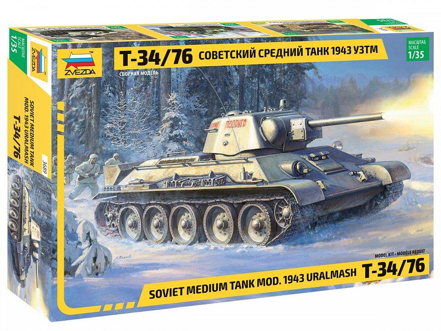 sovetskiy_sredniy_tank_t_34_76_1943_uztm.jpg.f49a8d7e0360676f87eccc20ad4756b4.jpg