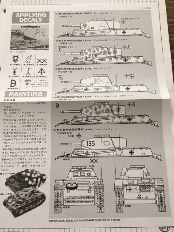 87CA272E-97C2-4CC4-A92F-47C3E0F12F8D.jpeg