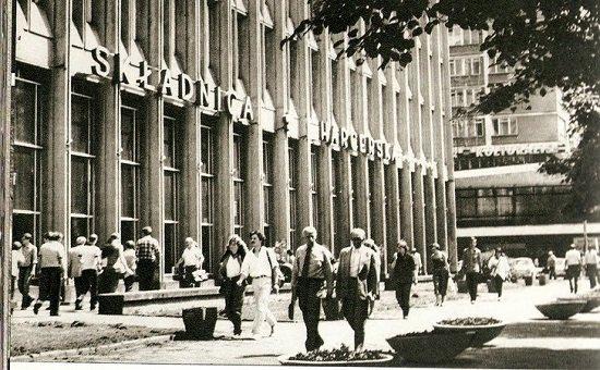 centralna skadnica harcerska 1984.jpg