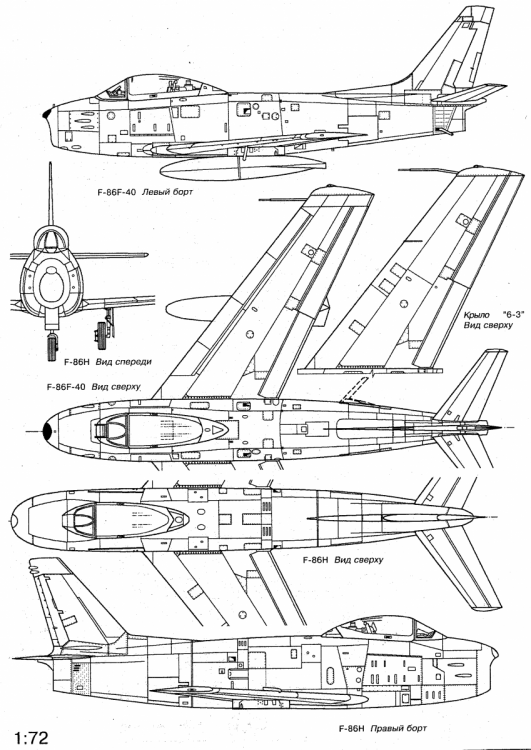 F-86_5.png