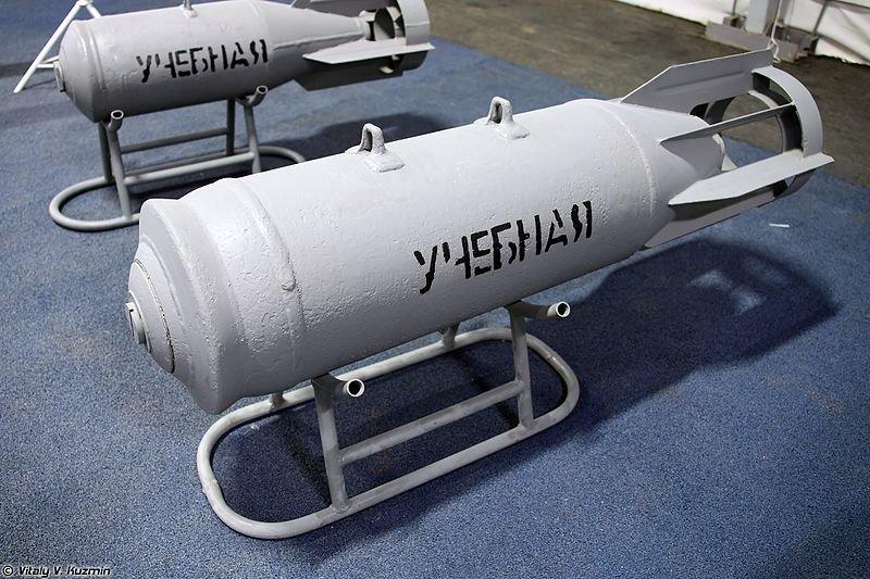 OFAB-250-270_aerial_bomb_in_Park_Patriot_02.jpg