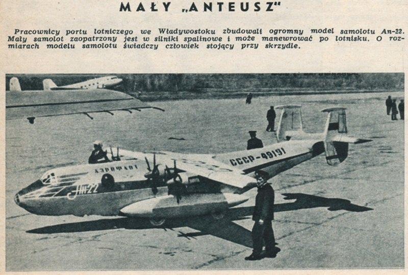 AN-22A.jpg