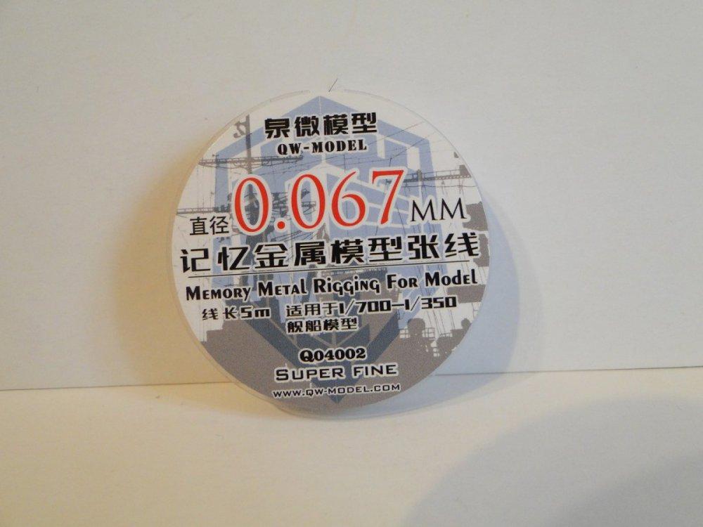 DSC07738.JPG