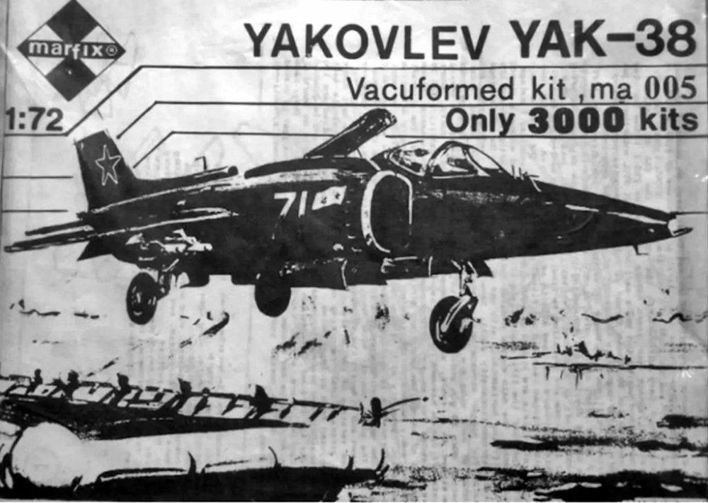ma005.Yak-38.jpg