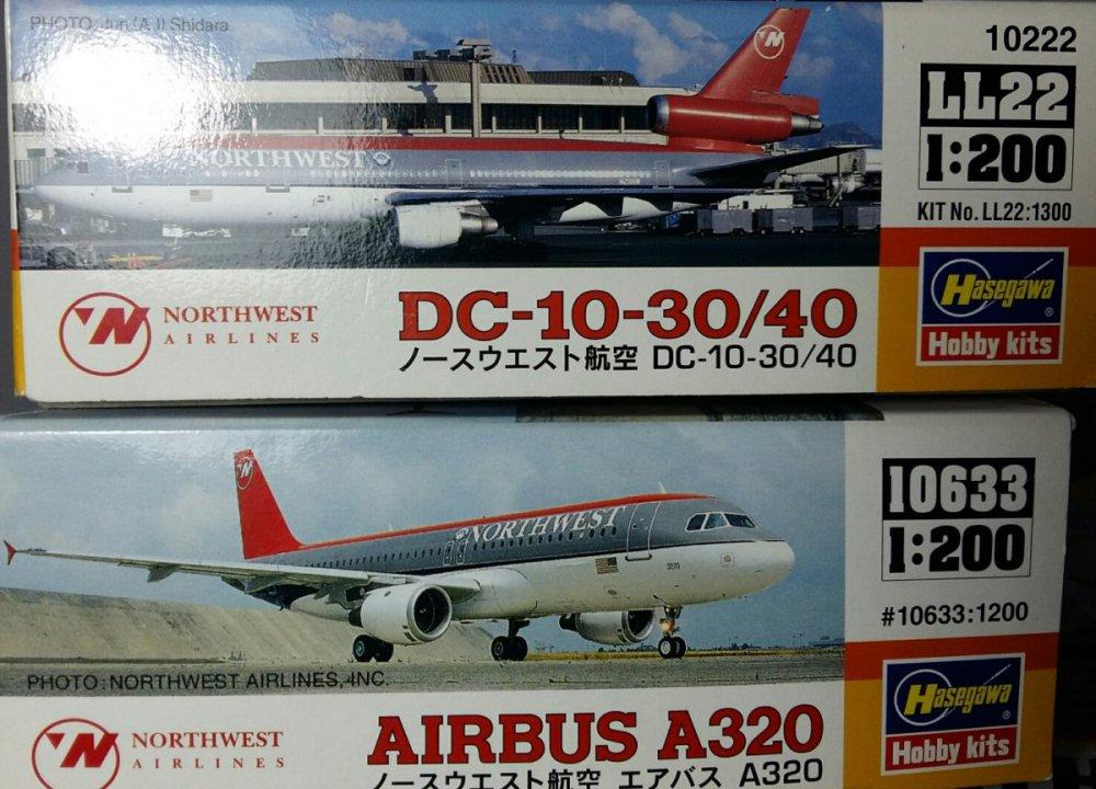 dc-10 hasegawa.jpg