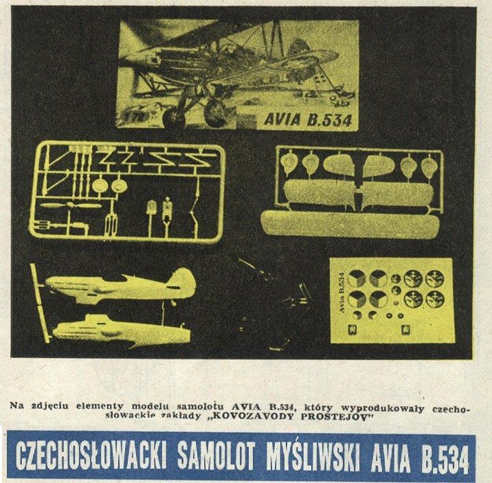 1979-1 (10).jpg