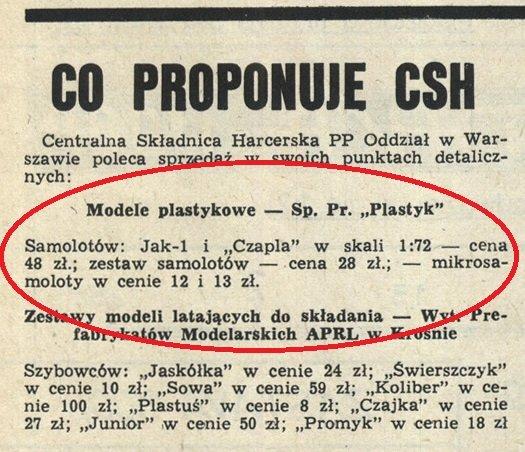 1979-1 (24).jpg