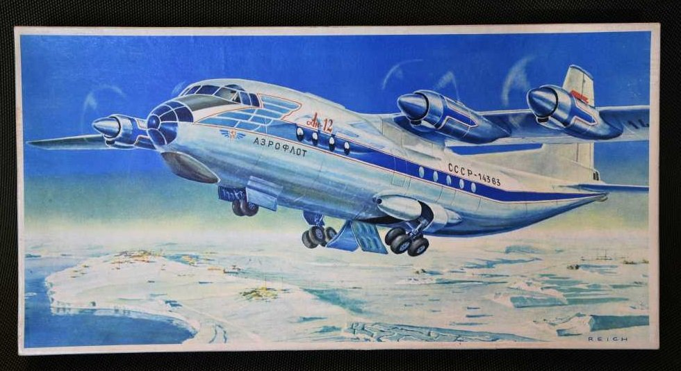 an-12-veb-plasticart-1100-an-12-veb-plasticart-1100-2-2-29178514.jpg