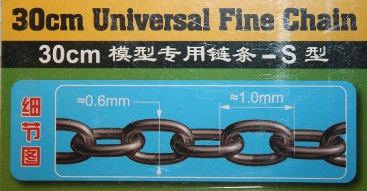 chain.JPG.416113587cc5683399aa899a83482dc5.JPG