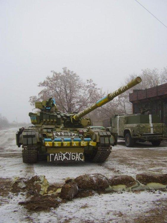 1954464362_Ukraina.T-64B.(5).thumb.jpg.e863486cf27b478c788d765c079f03e7.jpg