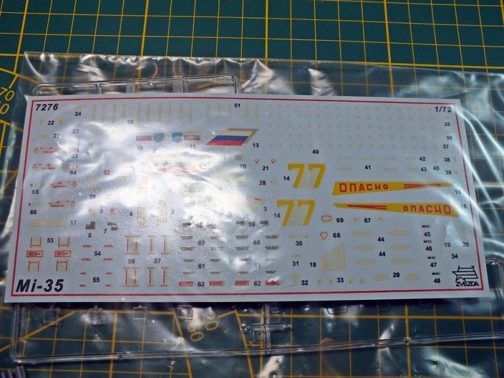 DSCF4107.thumb.JPG.5f781bfbfa3c1a3a91b0fb928e6b6f08.JPG